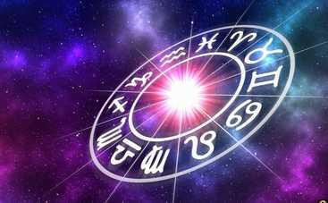 Гороскоп на неделю с 20 по 26 января 2020 года для всех знаков Зодиака