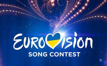 Объявлены участники украинского отбора на «Евровидение-2020»