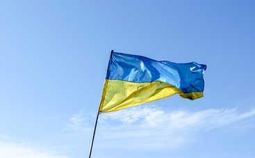 День Соборности Украины 2020: поздравления в стихах и прозе