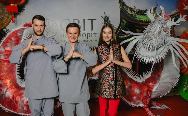 Мир наизнанку: Дмитрий Комаров вернулся из экспедиции и грандиозно презентовал новый сезон