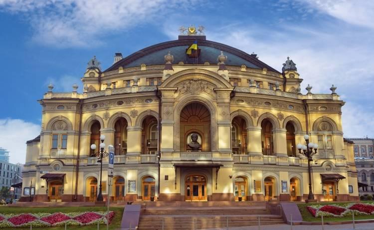 Национальная опера Украины: афиша на февраль 2020 года
