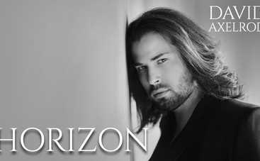 David Axelrod представил конкурсную песню для «Евровидения-2020»