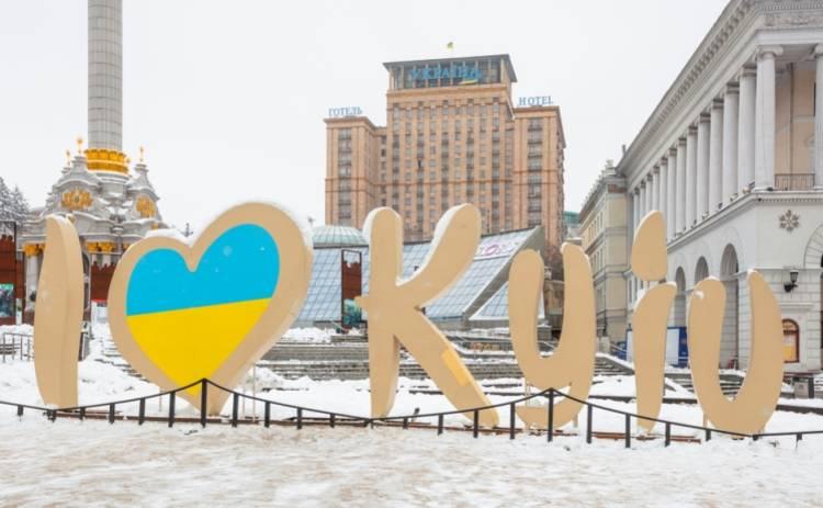 Куда пойти в Киеве 25–26 января 2020 (афиша)