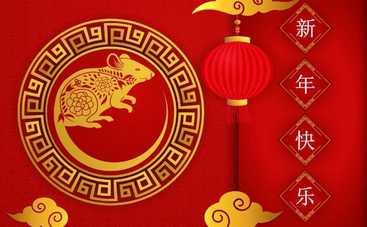 Шоу красочных львов, поющие чаши и мастер-класс по оригами: на «Дарынке» отпразднуют китайский Новый год