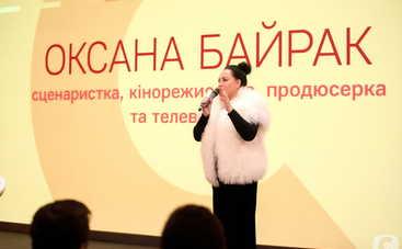 СТБ запускает ток-шоу «О чем молчат женщины» с Оксаной Байрак