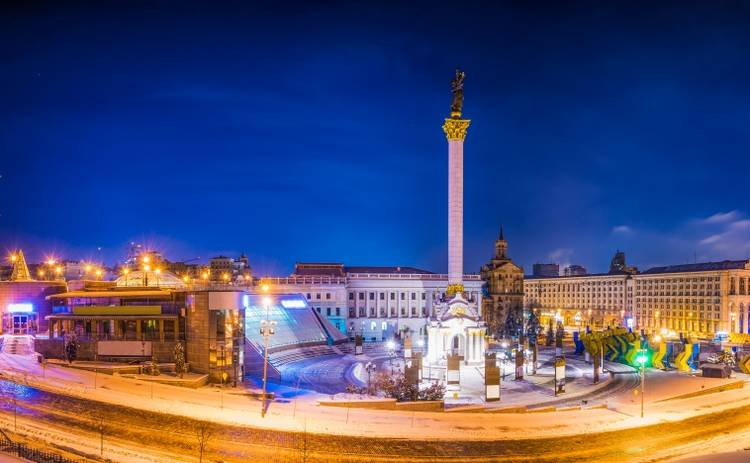 Куда пойти в Киеве 8–9 февраля 2020 (афиша)