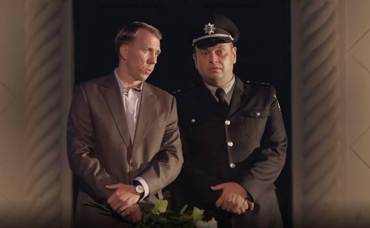Участковый с ДВРЗ: смотреть 10 серию онлайн (эфир от 12.02.2020)
