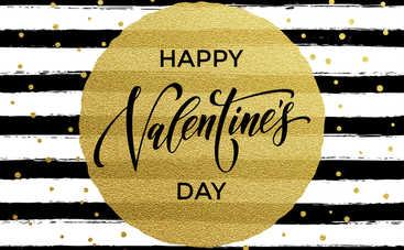 Праздник психически больных и одиноких: как принято отмечать День святого Валентина во всем мире