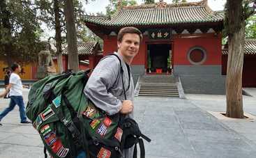 Мир наизнанку: Дмитрий Комаров испытает на себе шокирующие методы китайской медицины – массаж огнем