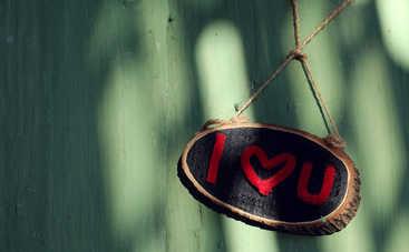 Оригинальное поздравление ко Дню влюбленных: делаем красоту своими руками