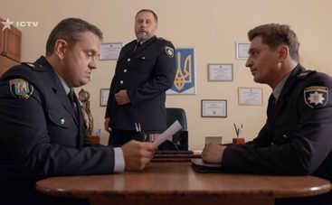 Участковый с ДВРЗ: смотреть 17 серию онлайн (эфир от 20.02.2020)