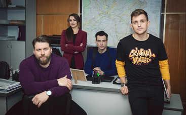 Канал «Украина» покажет премьеру фильма «Исчезающие следы»