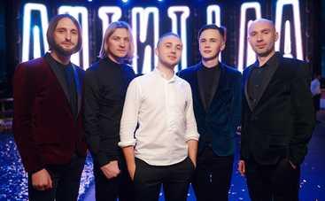 Канал «Украина» и группа «Антитела» запустили всеукраинский конкурс