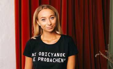 Молодая невеста Виктора Павлика поделилась пикантным фото в кружевном белье