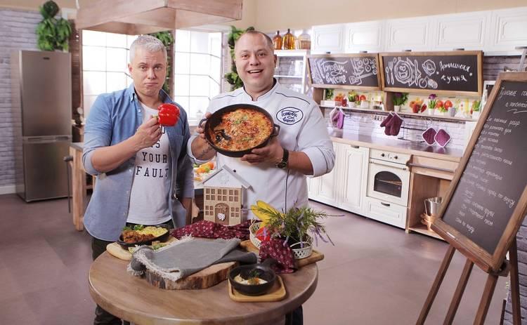 Готовим вместе. Домашняя кухня: смотреть онлайн 8 выпуск от 22.02.2020