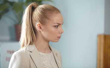 Родственные связи 2 сезон: смотреть онлайн 1 серию (эфир от 24.02.2020)