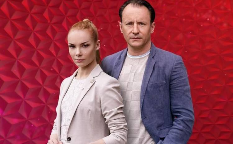 Родственные связи 2 сезон: смотреть онлайн 4 серию (эфир от 25.02.2020)