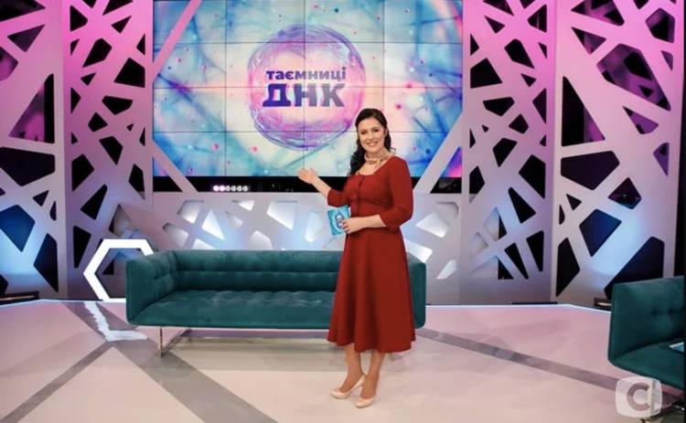 Таємниці ДНК 2 сезон: смотреть онлайн 11 выпуск (эфир от 06.10.2020)