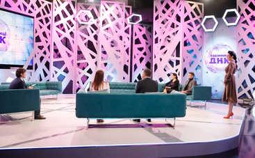 Таємниці ДНК 2 сезон: смотреть онлайн 14 выпуск (эфир от 27.10.2020)