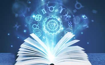 Гороскоп на 26 февраля 2020 для всех знаков Зодиака