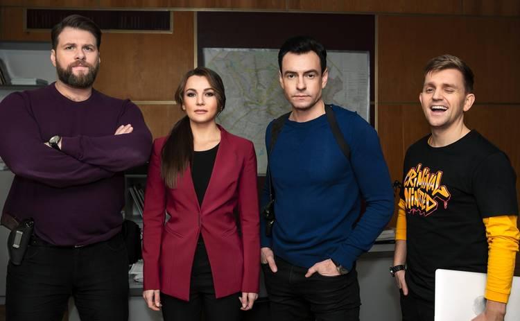 Исчезающие следы: смотреть 16 серию онлайн (эфир от 27.02.2020)