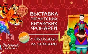 Ты не можешь пропустить! В Одессу возвращается грандиозное шоу световых инсталляций