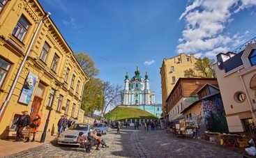Куда пойти в Киеве в марте 2020 года (афиша)