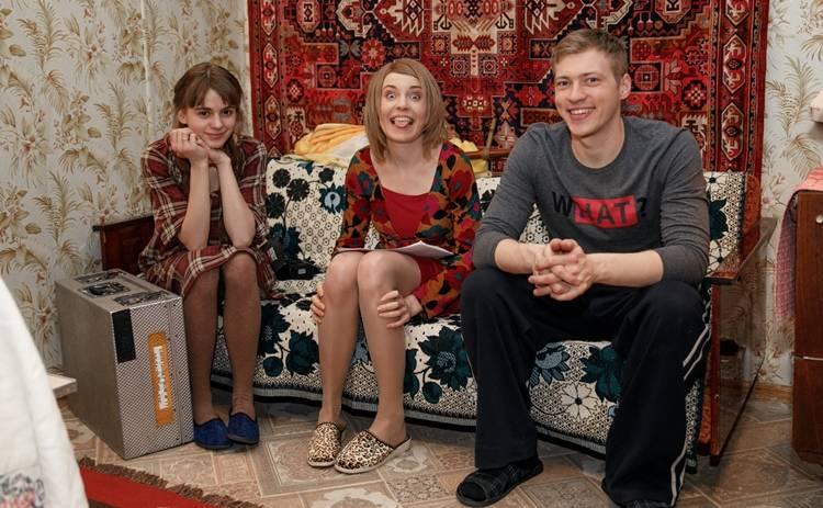 Спіймати Кайдаша: смотреть онлайн 7 серию (эфир от 09.03.2020)