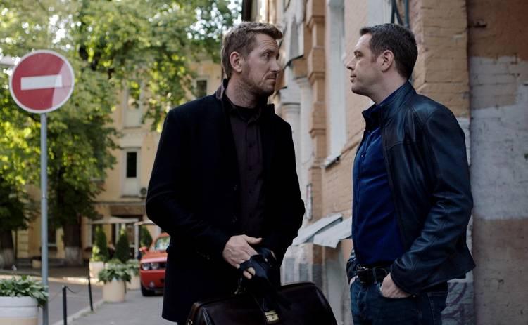 Нюхач: 5 интересных фактов о новом сезоне популярного детектива