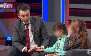 Один за всех: за помощью на ток-шоу обратились дети, чтобы спастись от отца-тирана