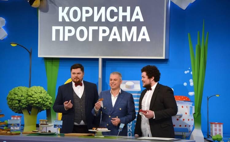 Полезная программа: смотреть онлайн выпуск (эфир от 07.03.2020)