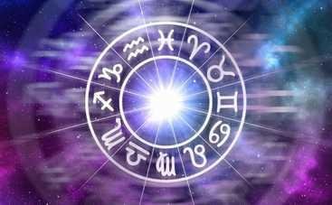 Гороскоп на неделю с 9 по 15 марта 2020 года для всех знаков Зодиака