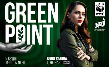 """Радіо NRJ та гурт The Hardkiss запускає масштабний екологічний проект """"Green Point"""""""
