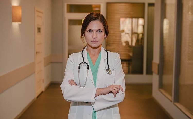 Доктор Вера: смотреть онлайн 1 серию (эфир от 16.03.2020)