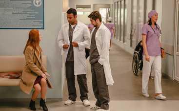 Доктор Вера: смотреть онлайн 4 серию (эфир от 17.03.2020)