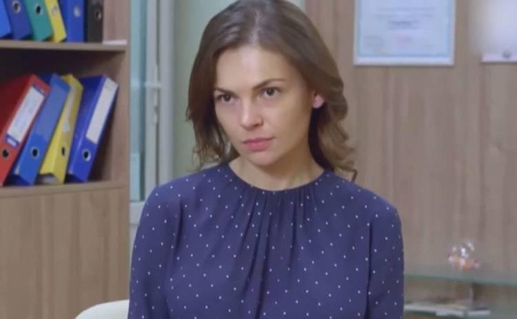 Доктор Вера: смотреть онлайн 8 серию (эфир от 19.03.2020)