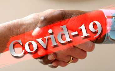 Правила и альтернативы приветствий во время эпидемии коронавируса
