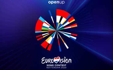 Официально: Евровидение перенесли на следующий год