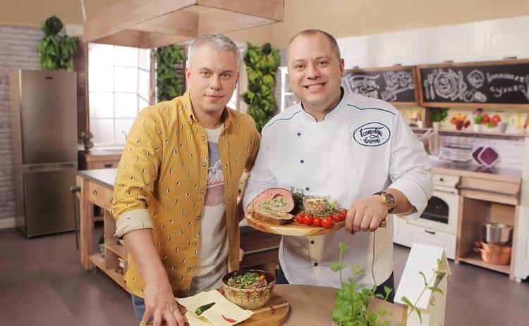 Готовим вместе. Домашняя кухня: смотреть онлайн 12 выпуск от 21.03.2020