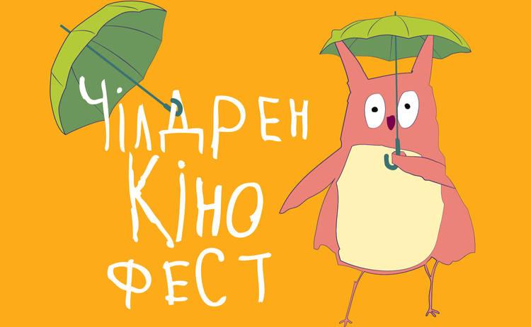 VII Чилдрен Кинофест представляет постер и объявляет жюри Четвертого конкурса детских фильмов