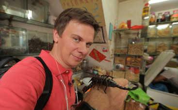 Мир наизнанку: Дима Комаров узнает, как в 70 лет выглядеть на 35, и побывает в городе будущего