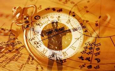 Какие события произойдут в Украине в 2020 году: предсказания астролога
