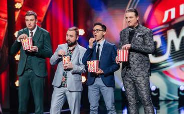 Лига Смеха: смотреть выпуск онлайн (эфир от 27.03.2020)