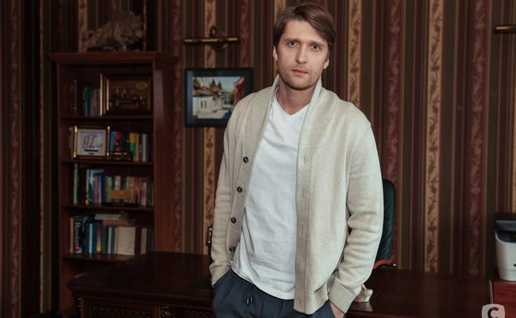 Дмитрий Пчела о сериале У каждого своя ложь: Я обожаю такие роли!