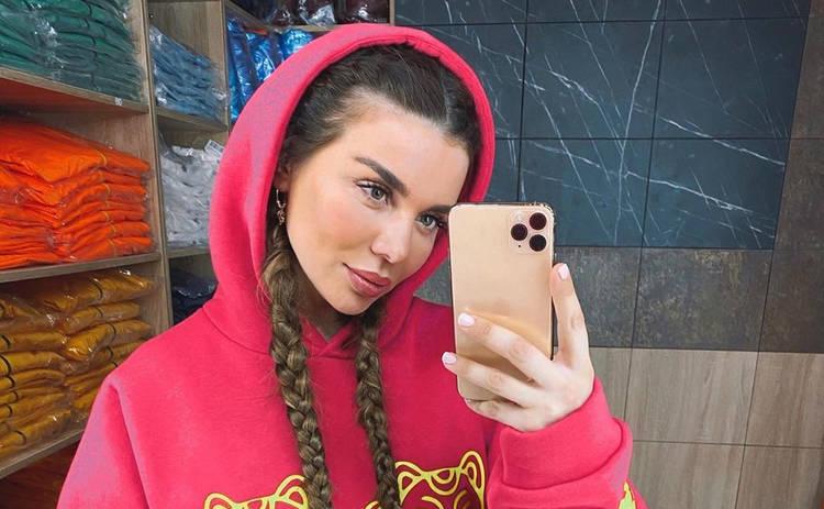 Анна Седокова выпустила сексуальную одежду для дома: Поняла, что выгляжу не так