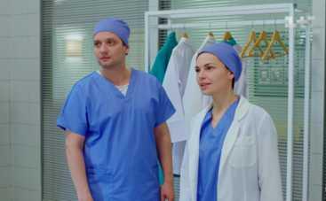 Доктор Вера: смотреть онлайн 22 серию (эфир от 01.04.2020)