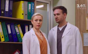 Доктор Вера: смотреть онлайн 29 серию (эфир от 08.04.2020)
