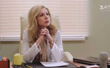 Доктор Вера: смотреть онлайн 30 серию (эфир от 08.04.2020)