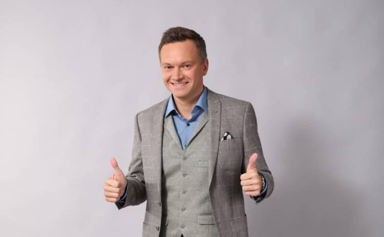 Ведущий Интера Андрей Данилевич снова стал папой
