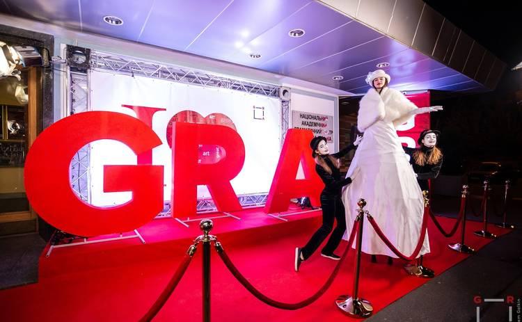 28 кращих вистав Третього фестивалю-премії ГРА!